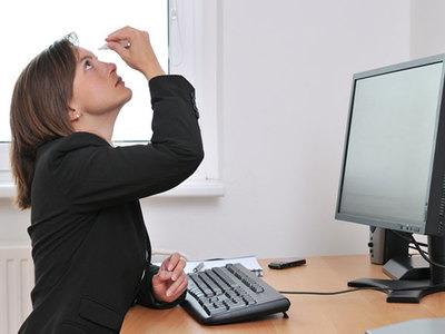 cvs MS1 - Ofis çalışanlarının meslek hastalığı: Bilgisayara bakma sendromu