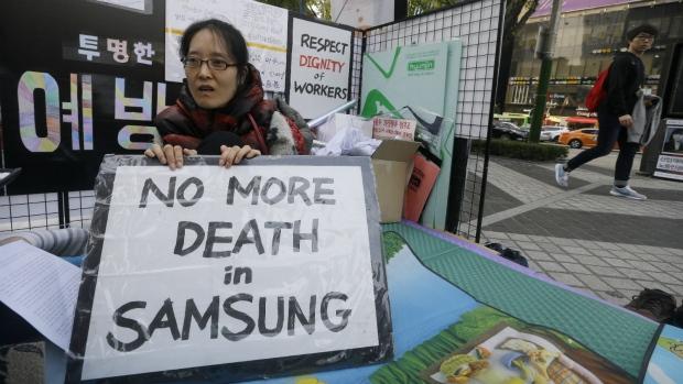 samsung iscileri2 - Samsung sonunda hastalığa yakalanan işçilerden özür diliyor!